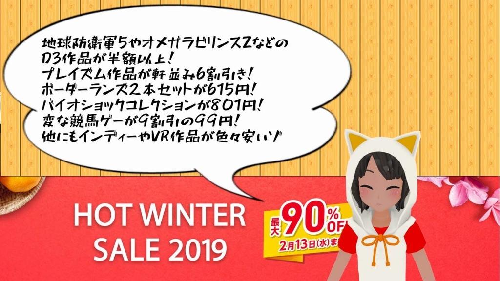 f:id:daikai6:20190208180926j:plain
