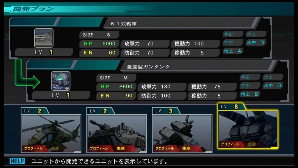 f:id:daikai6:20190208193744j:plain