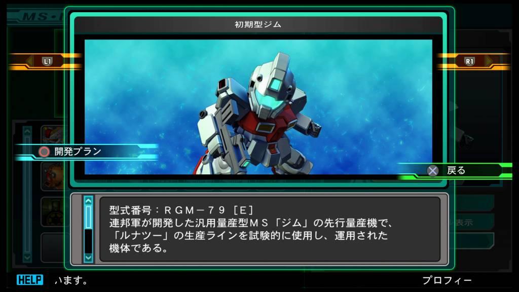 f:id:daikai6:20190208193808j:plain