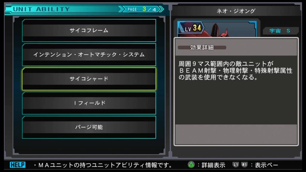 f:id:daikai6:20190208194103j:plain