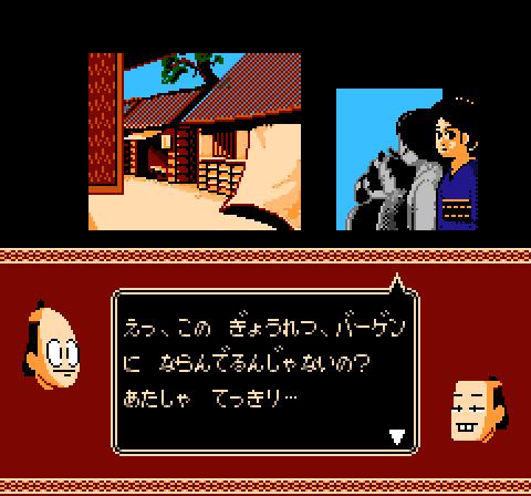 f:id:daikai6:20190212141648p:plain