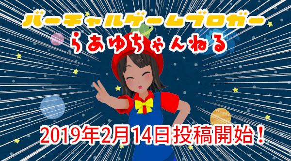 f:id:daikai6:20190213001539p:plain