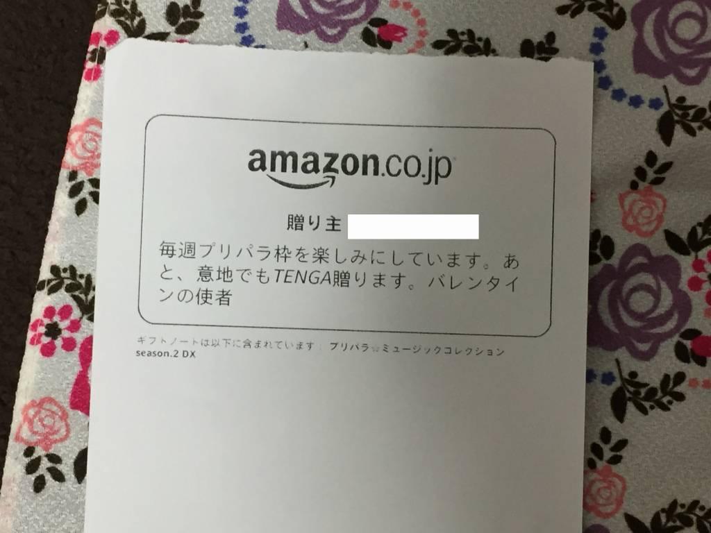 f:id:daikai6:20190213194523j:plain