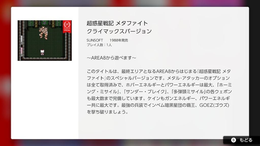 f:id:daikai6:20190213205032j:plain