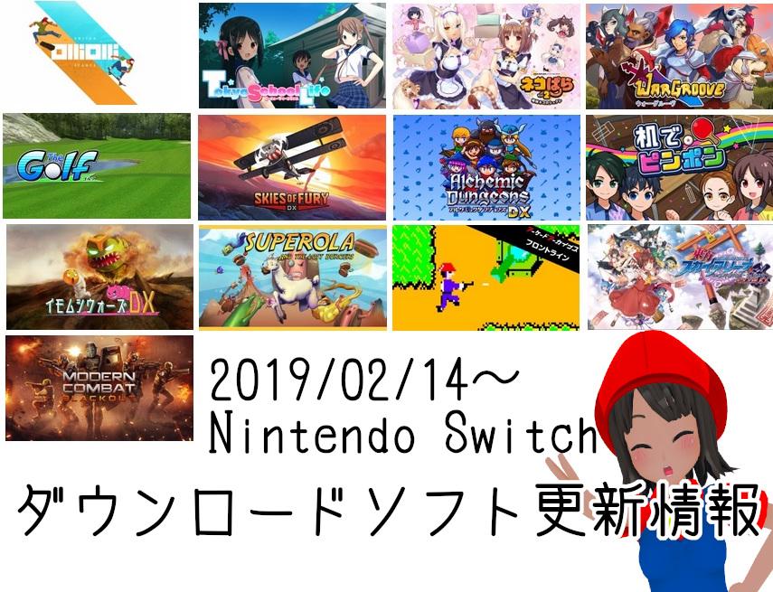 f:id:daikai6:20190214014856j:plain