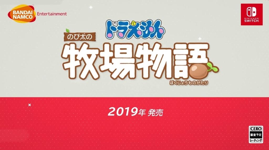 f:id:daikai6:20190214081329j:plain