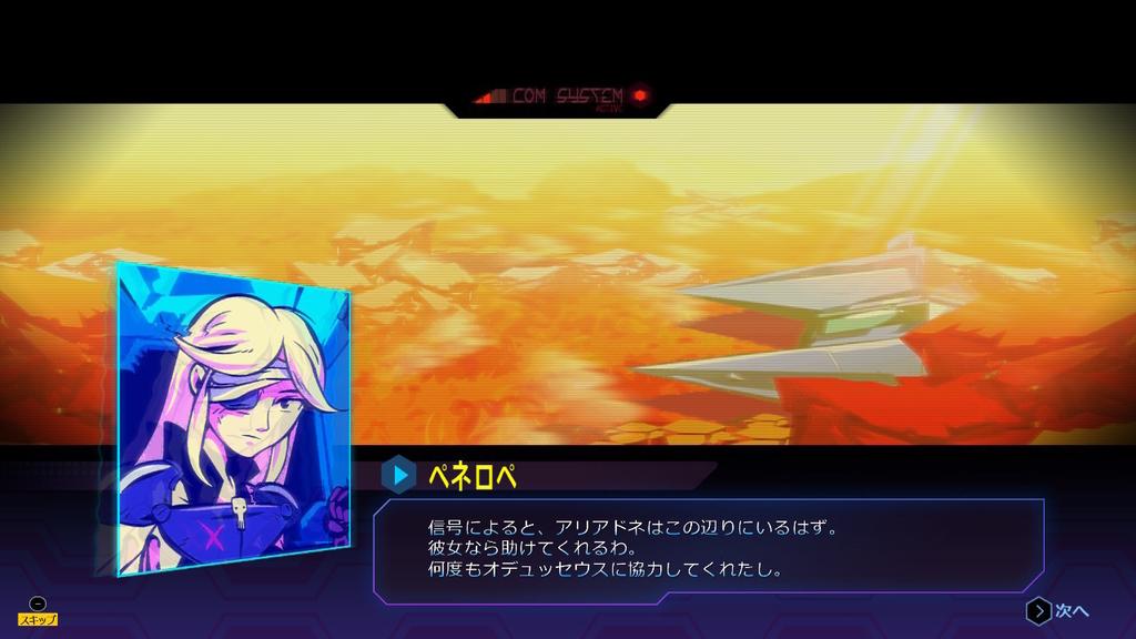 f:id:daikai6:20190216000948j:plain