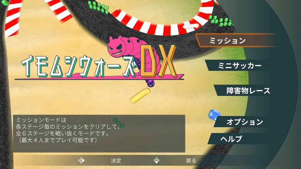 f:id:daikai6:20190218121202j:plain