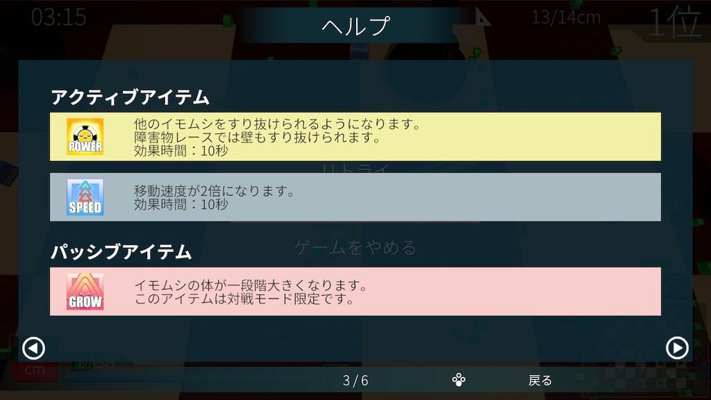 f:id:daikai6:20190218153952j:plain