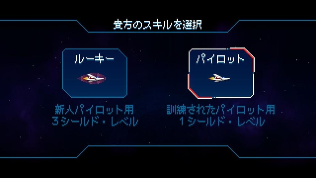 f:id:daikai6:20190220021633j:plain