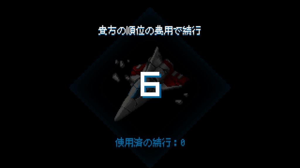f:id:daikai6:20190220021751j:plain
