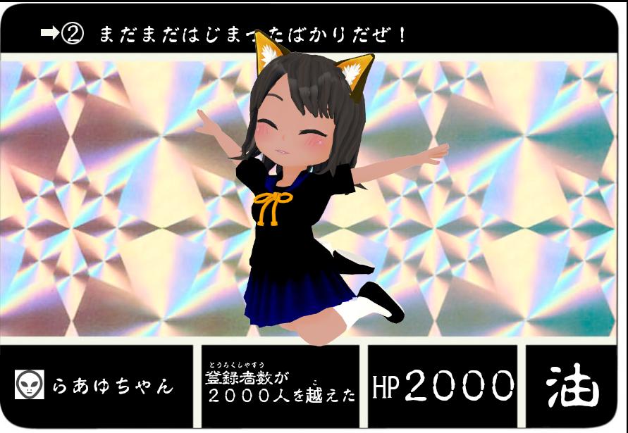 f:id:daikai6:20190221214202p:plain