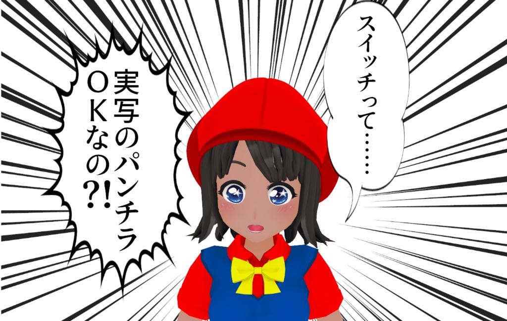 f:id:daikai6:20190227212235p:plain