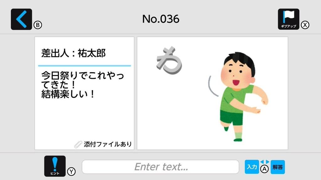 f:id:daikai6:20190227214425j:plain