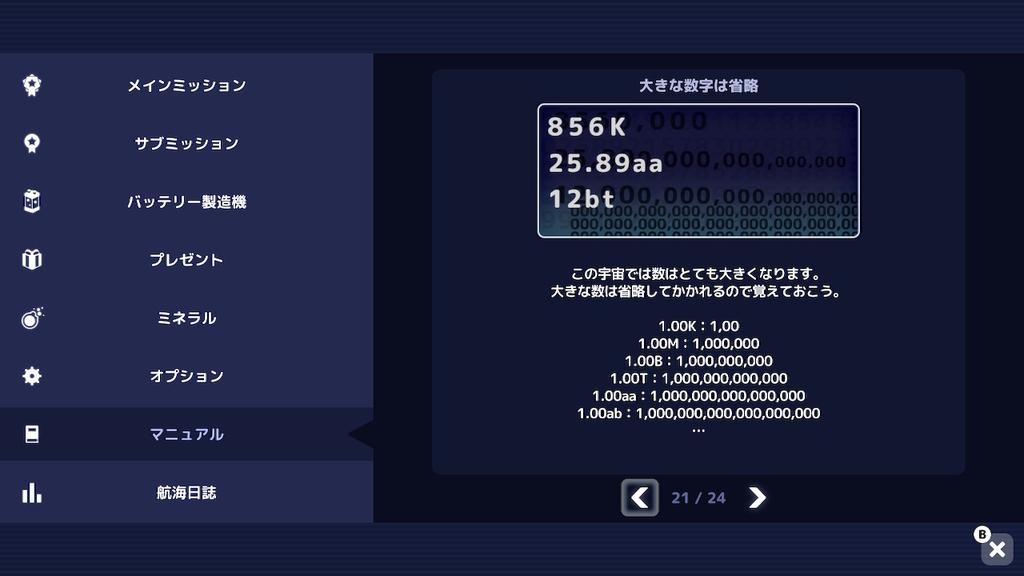 f:id:daikai6:20190227234534j:plain