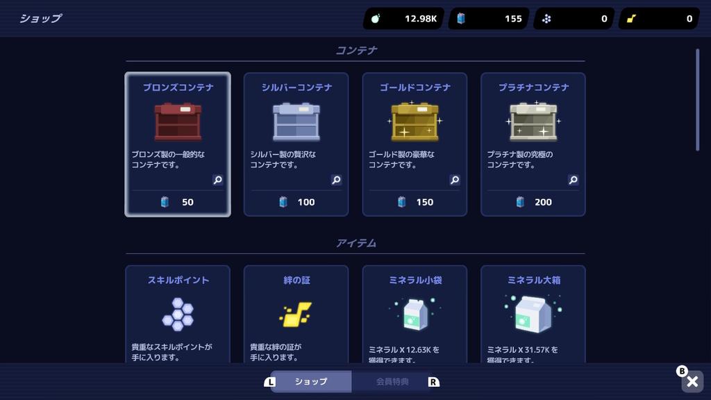 f:id:daikai6:20190228024123j:plain