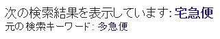 f:id:daikai6:20190228155521j:plain