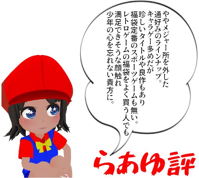 f:id:daikai6:20190228210112p:plain