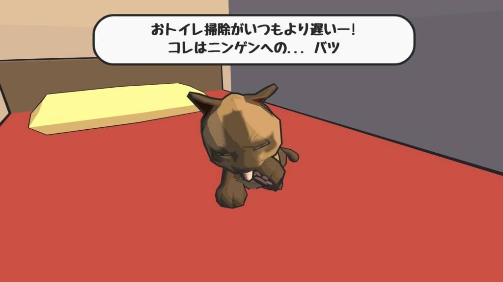 f:id:daikai6:20190304014008j:plain