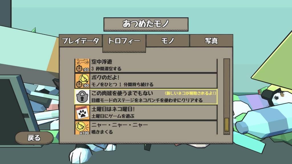 f:id:daikai6:20190304014350j:plain