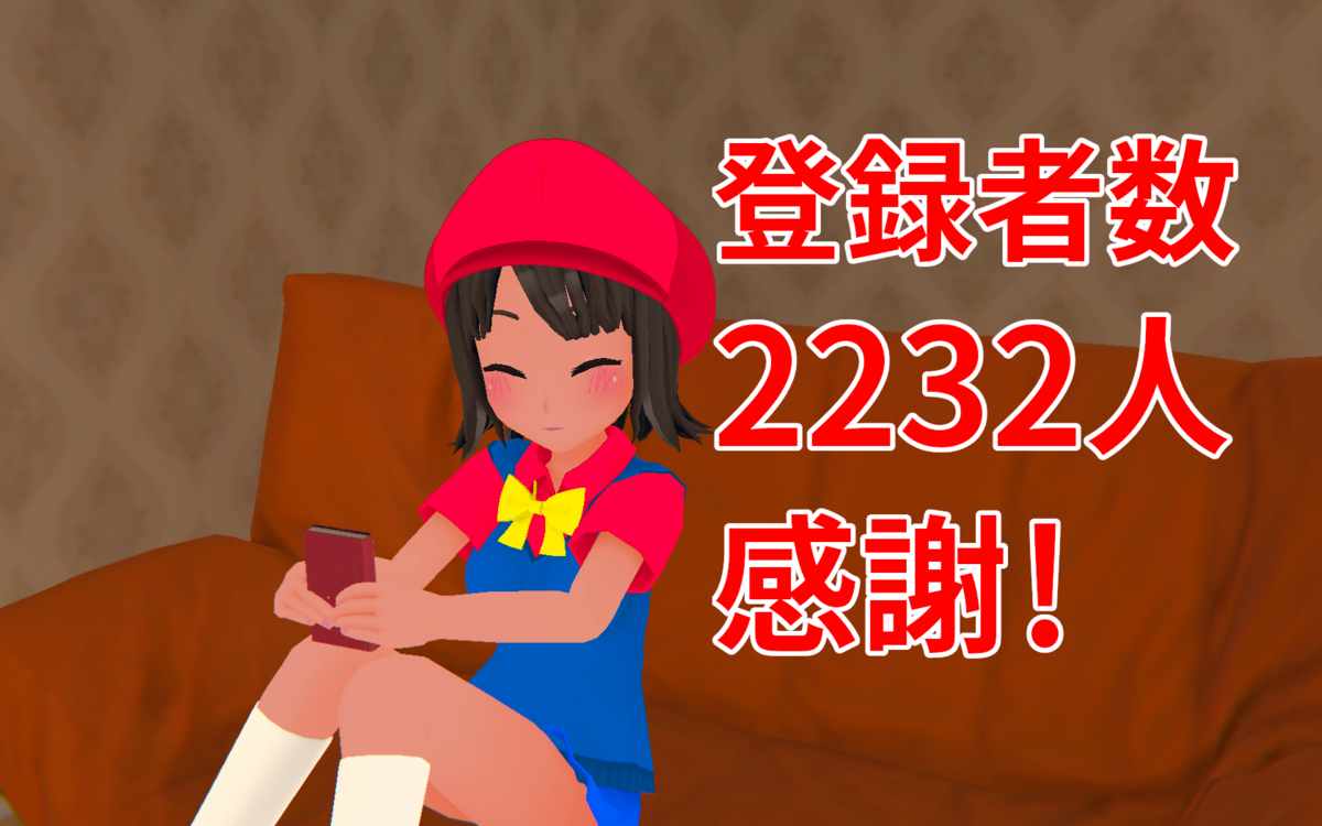f:id:daikai6:20190314232051p:plain