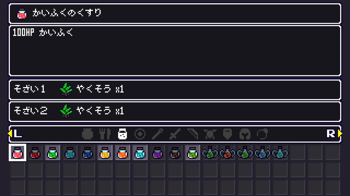 f:id:daikai6:20190317191813j:plain