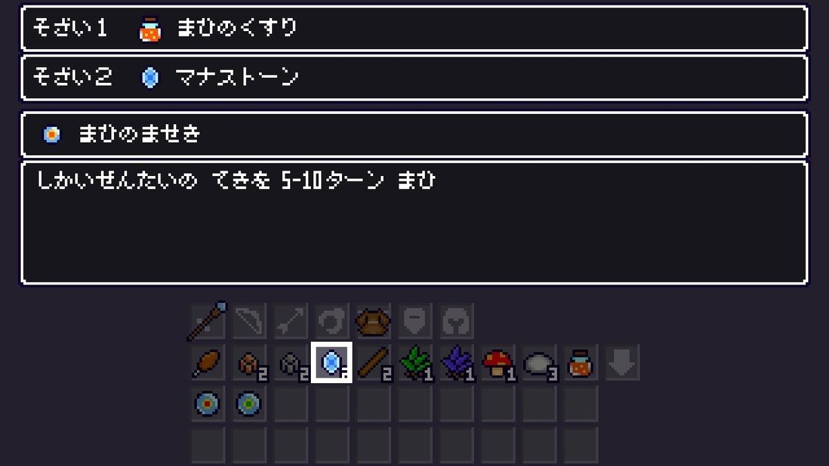 f:id:daikai6:20190317225005j:plain
