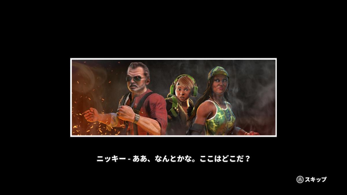 f:id:daikai6:20190319224159j:plain