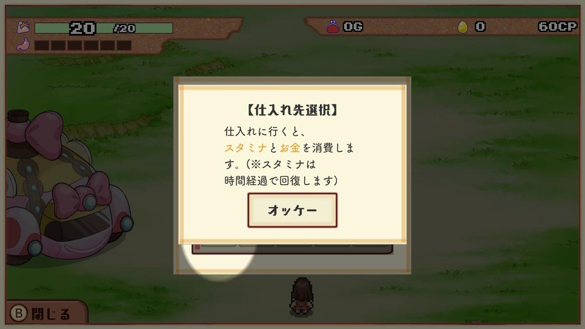 f:id:daikai6:20190322030310j:plain
