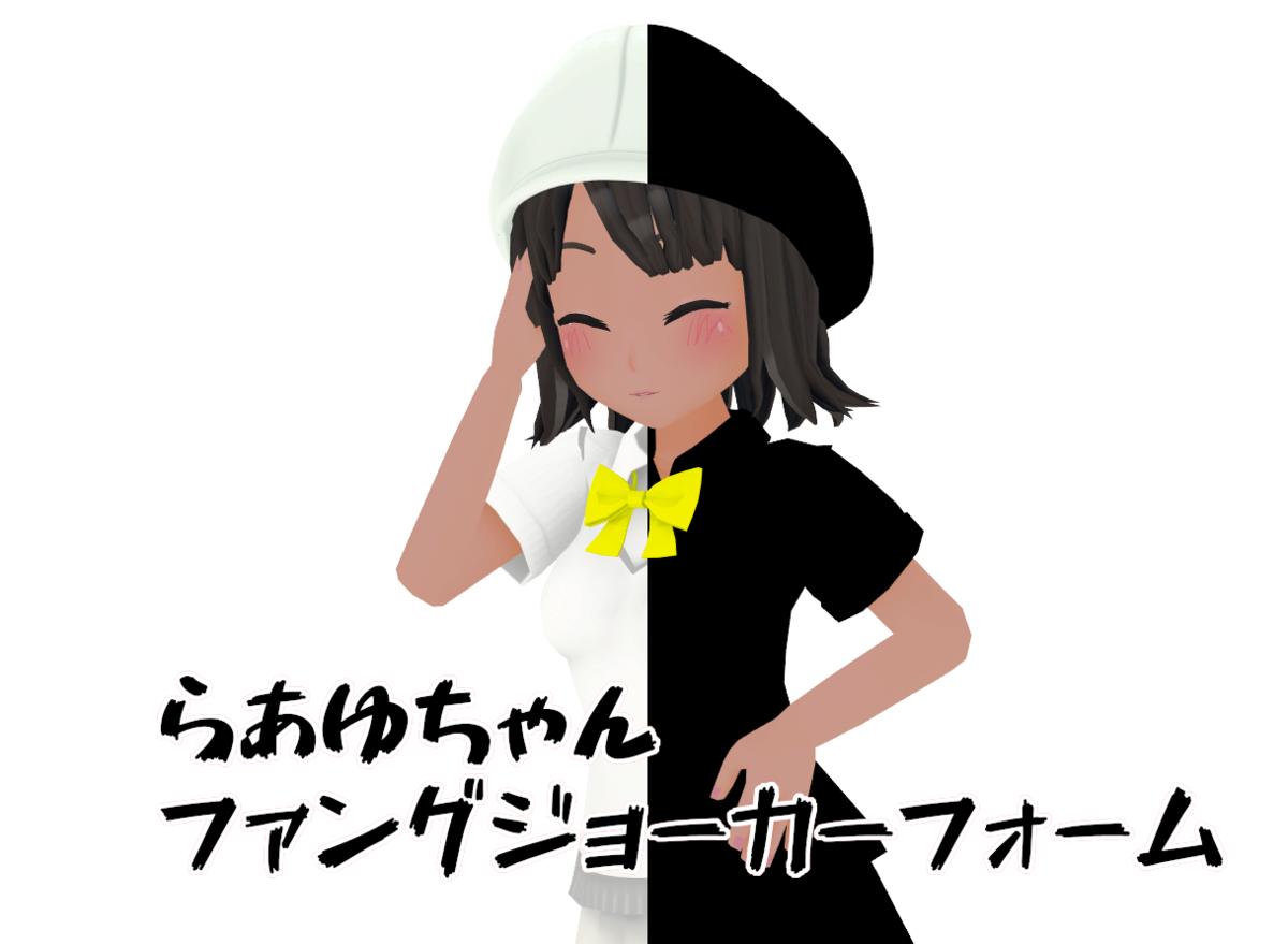 f:id:daikai6:20190323230942p:plain