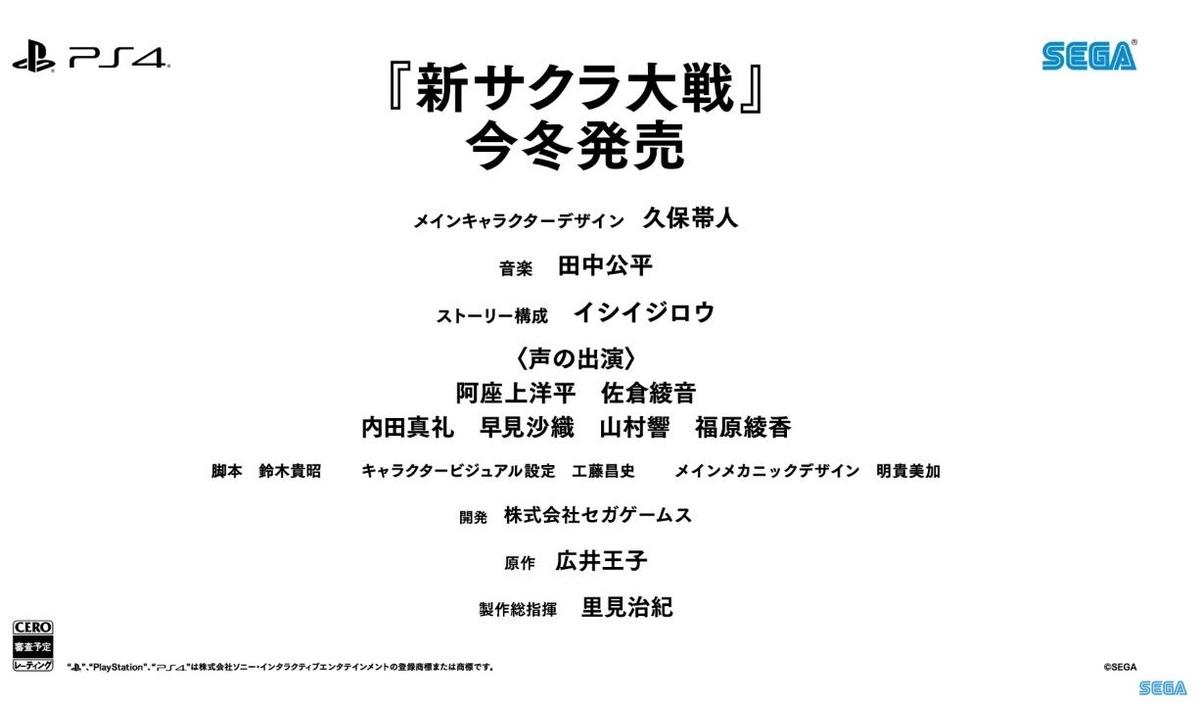 f:id:daikai6:20190330131715j:plain