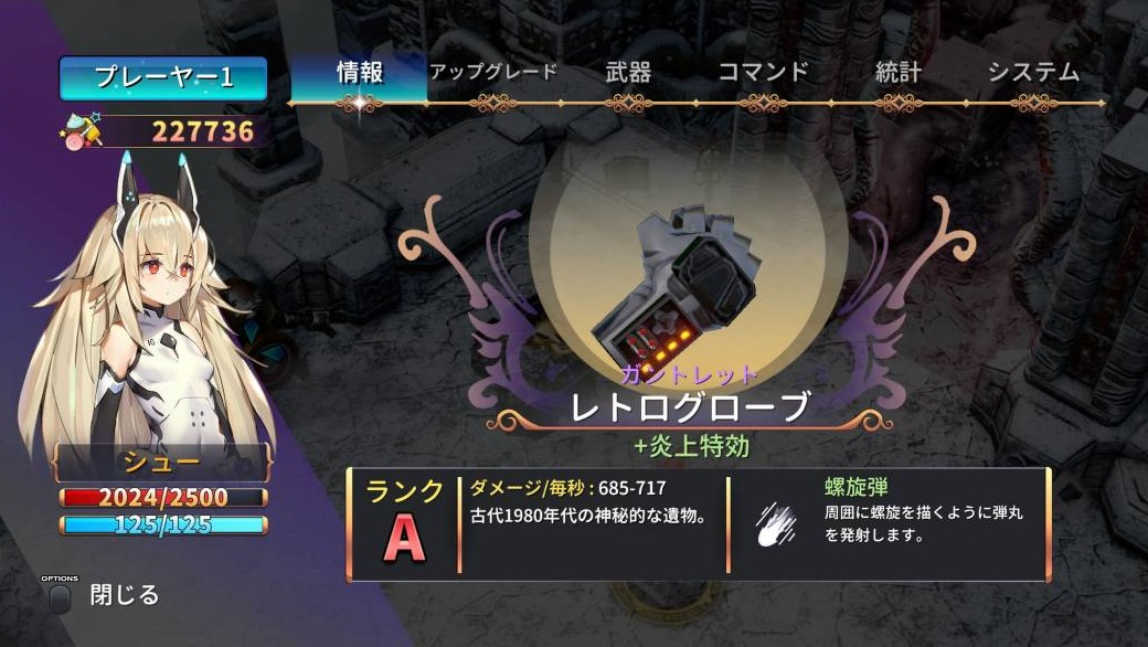 f:id:daikai6:20190331014600j:plain
