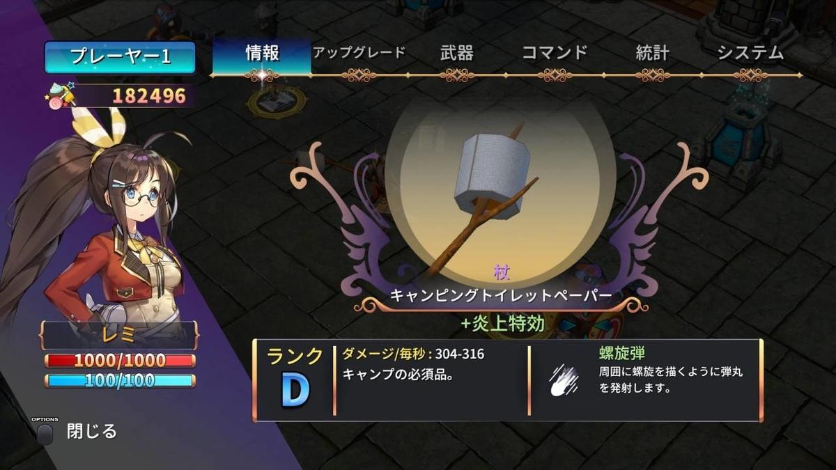 f:id:daikai6:20190331014645j:plain