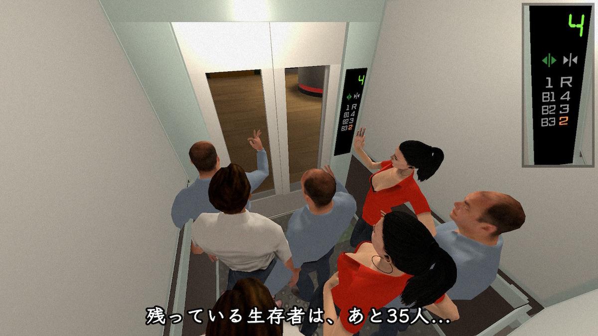 f:id:daikai6:20190331215352j:plain