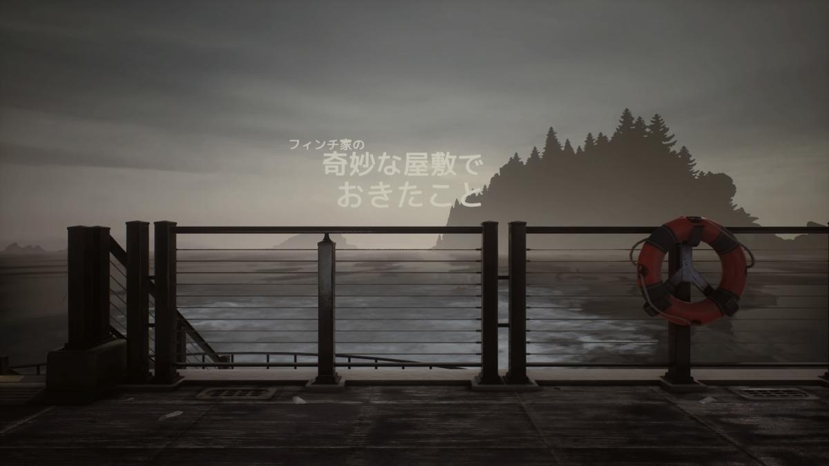 f:id:daikai6:20190405174407j:plain