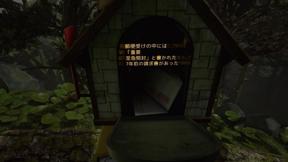 f:id:daikai6:20190405174438j:plain