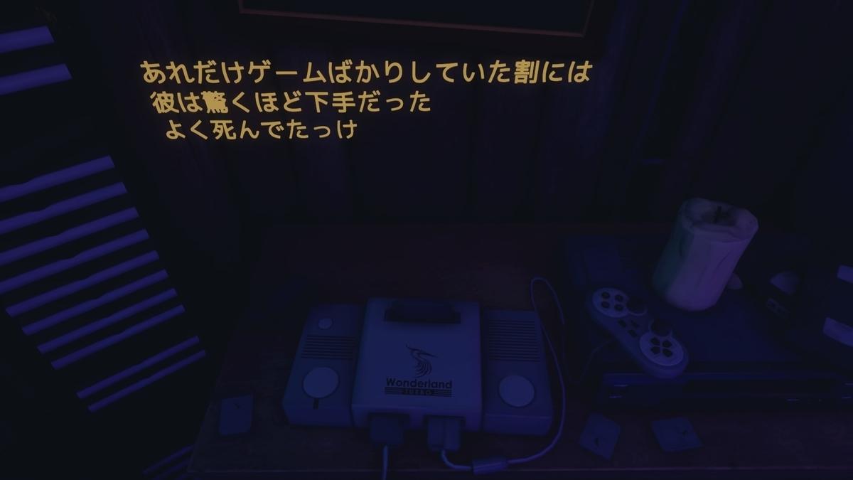 f:id:daikai6:20190405174644j:plain
