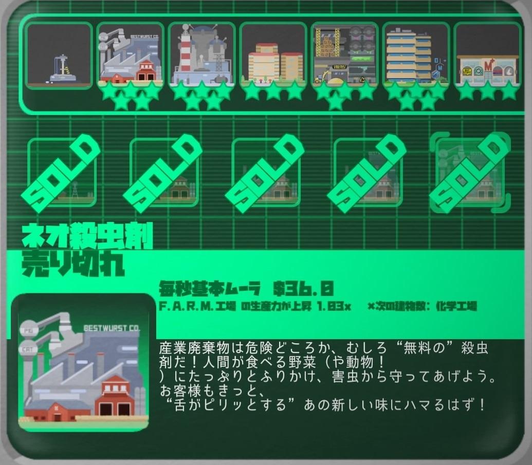 f:id:daikai6:20190413223718j:plain