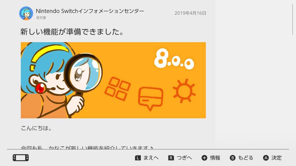f:id:daikai6:20190416125231j:plain