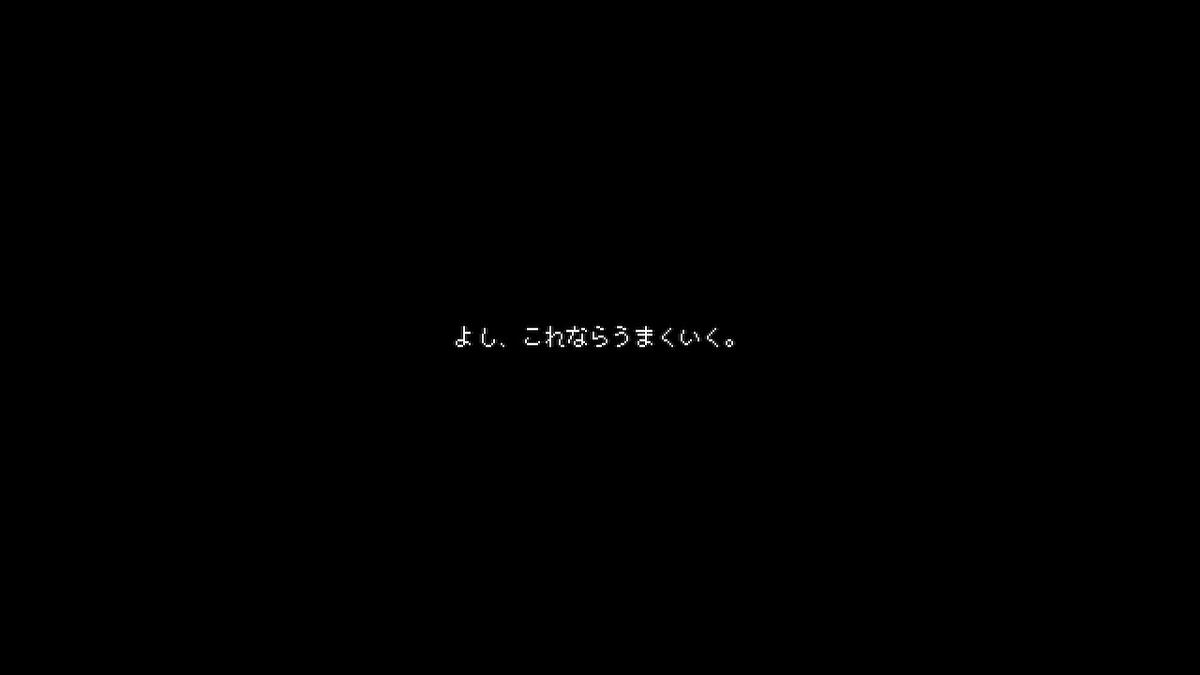 f:id:daikai6:20190425233159j:plain