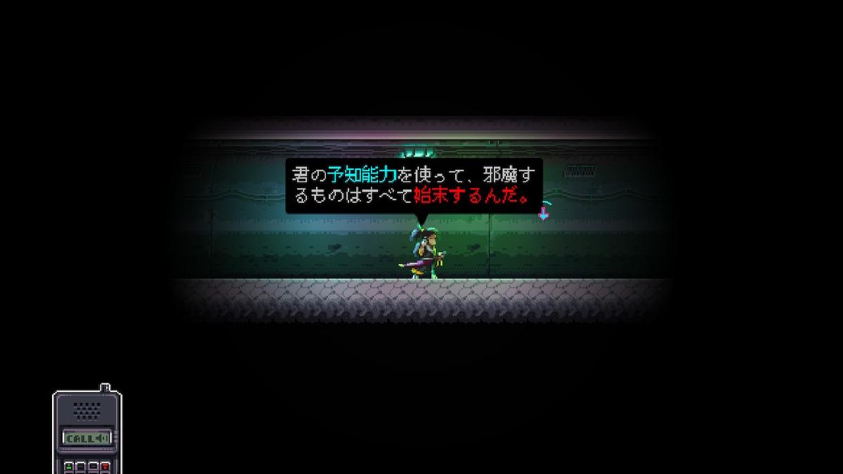 f:id:daikai6:20190425235044j:plain