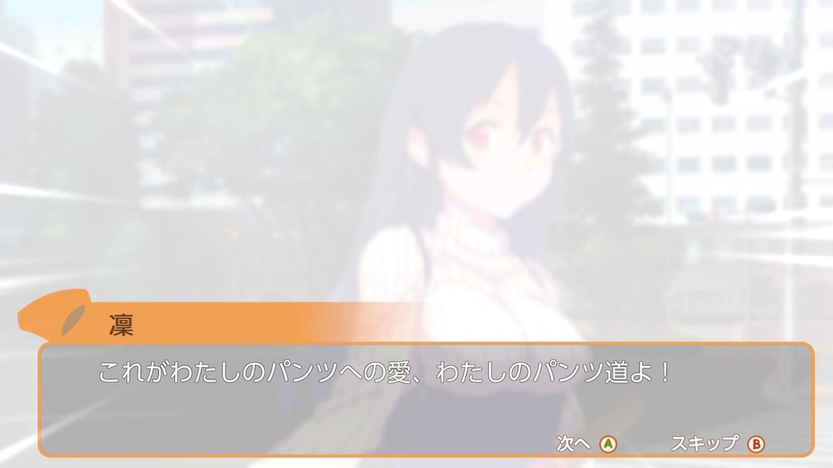 f:id:daikai6:20190426212415j:plain