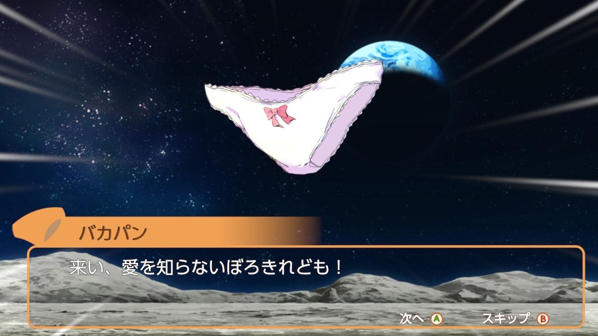 f:id:daikai6:20190426212427j:plain
