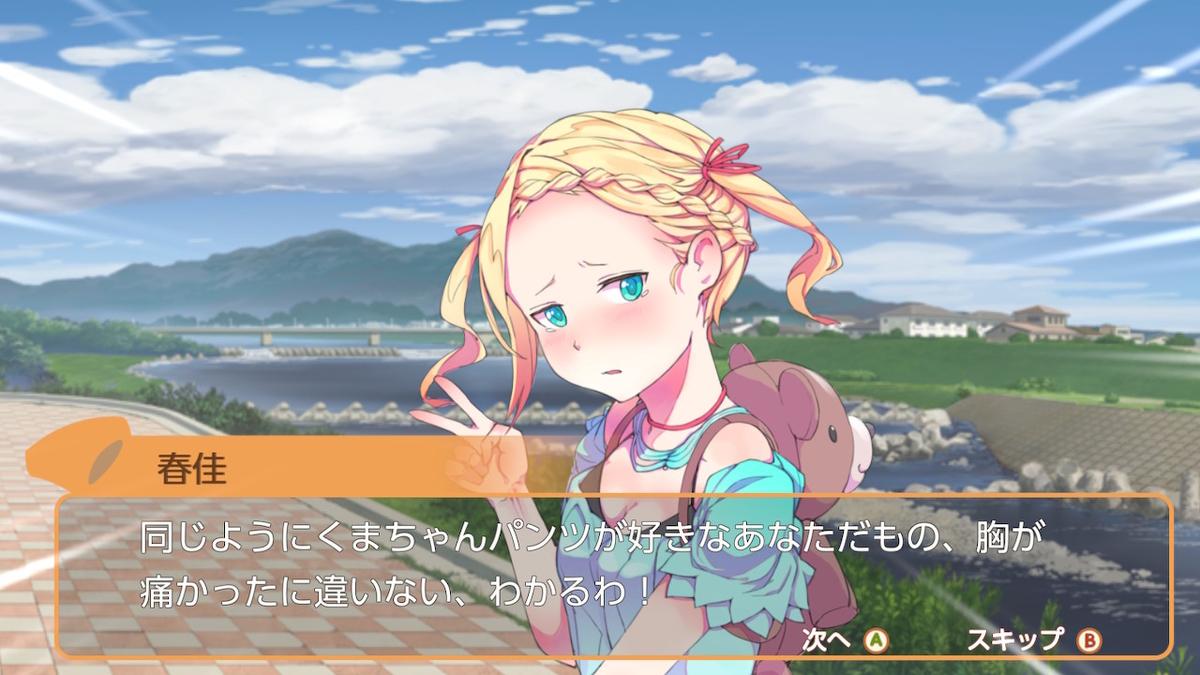 f:id:daikai6:20190426213848j:plain