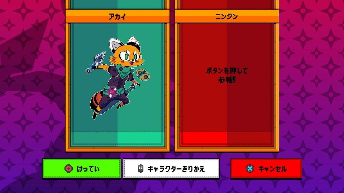 f:id:daikai6:20190426233904j:plain