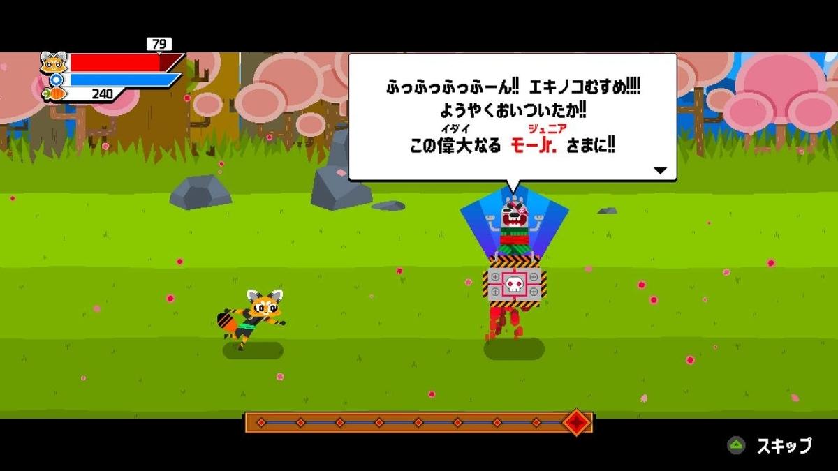 f:id:daikai6:20190426234017j:plain