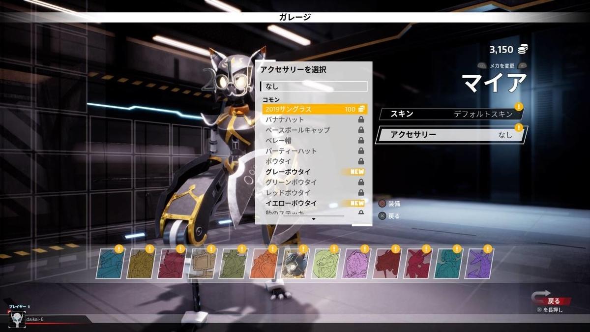 f:id:daikai6:20190427234222j:plain