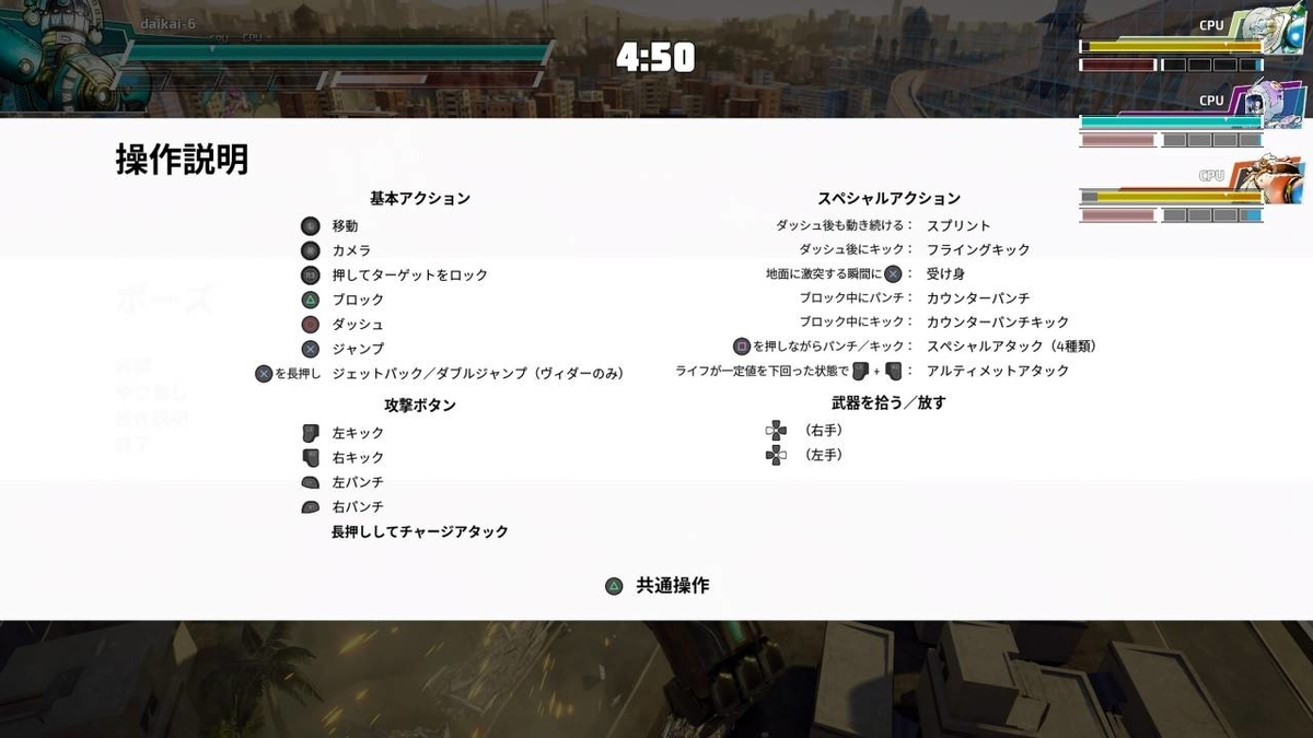 f:id:daikai6:20190428001846j:plain