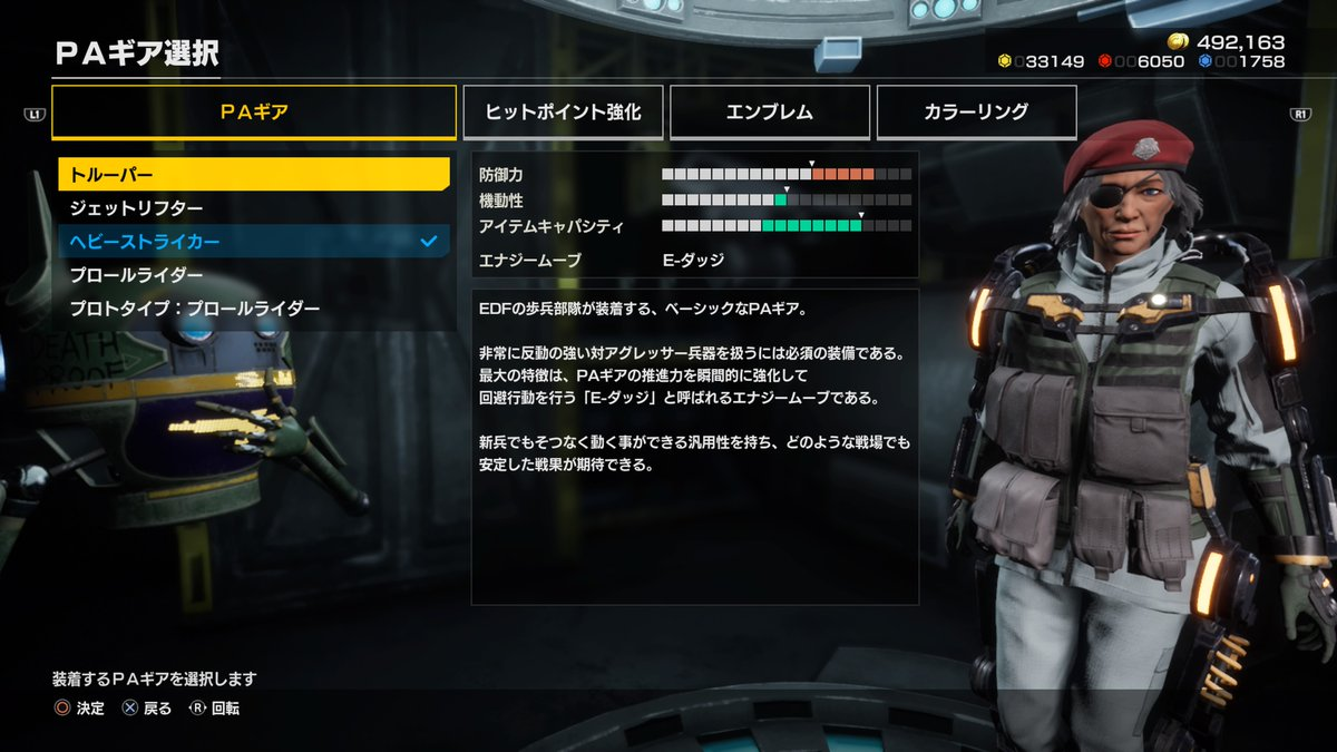 f:id:daikai6:20190430210217j:plain