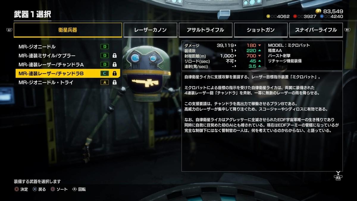f:id:daikai6:20190430212847j:plain